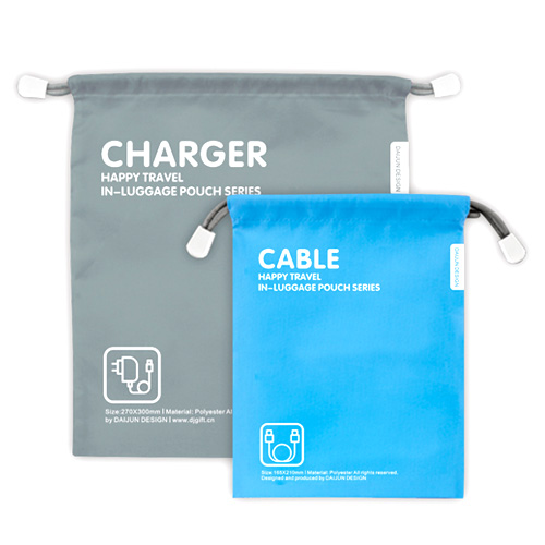 Charger and Cable Pouch
