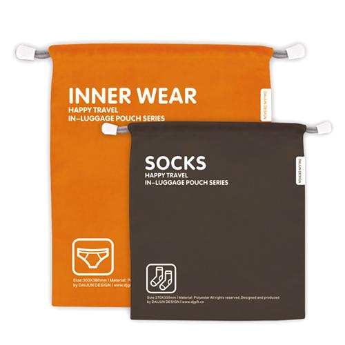 Travel Inner Wear Socks Receive Bag
