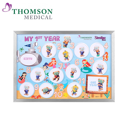 Thomson Medical Baby frame
