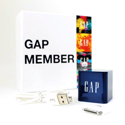 GAP Powerbank