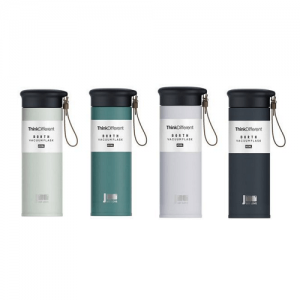 portable vacuum flask with custom logo print