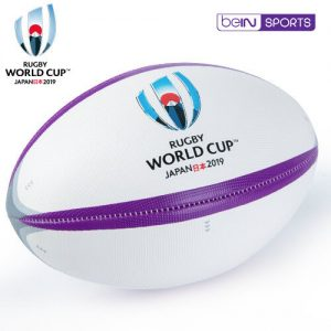 Rugby World Cup 2019 promotional ball A beIN sports corporate gifts singapore
