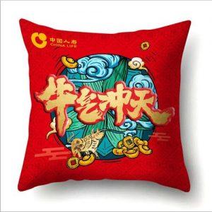 Zobia Digital Printed Cushion